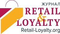 retail and loyalty журнал